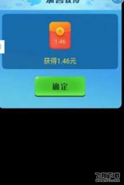 养鱼达人V1.0 安卓版_52z.com
