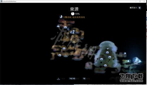 奥日与鬼火意志水下障碍打破方法攻略_52z.com