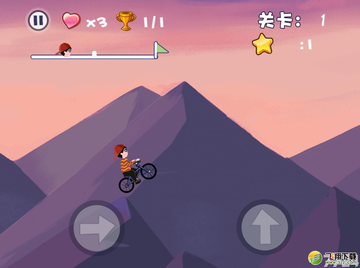 模拟山地自行车_52z.com