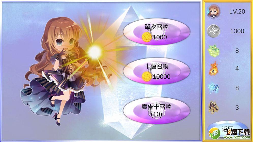 魔球养成_52z.com