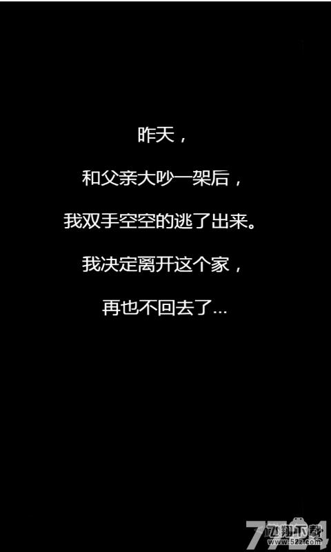 流浪日记1_52z.com