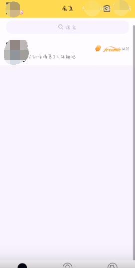QQ幸运字符快速点亮方法教程_52z.com