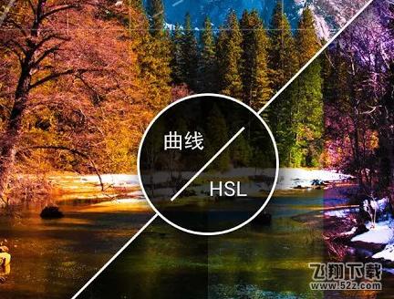 相片大师app做拼贴画方法教程