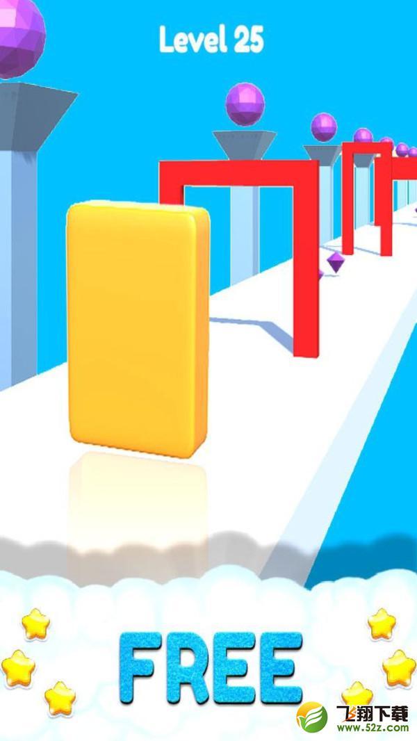 果冻给我冲V1.0.0 安卓版_52z.com