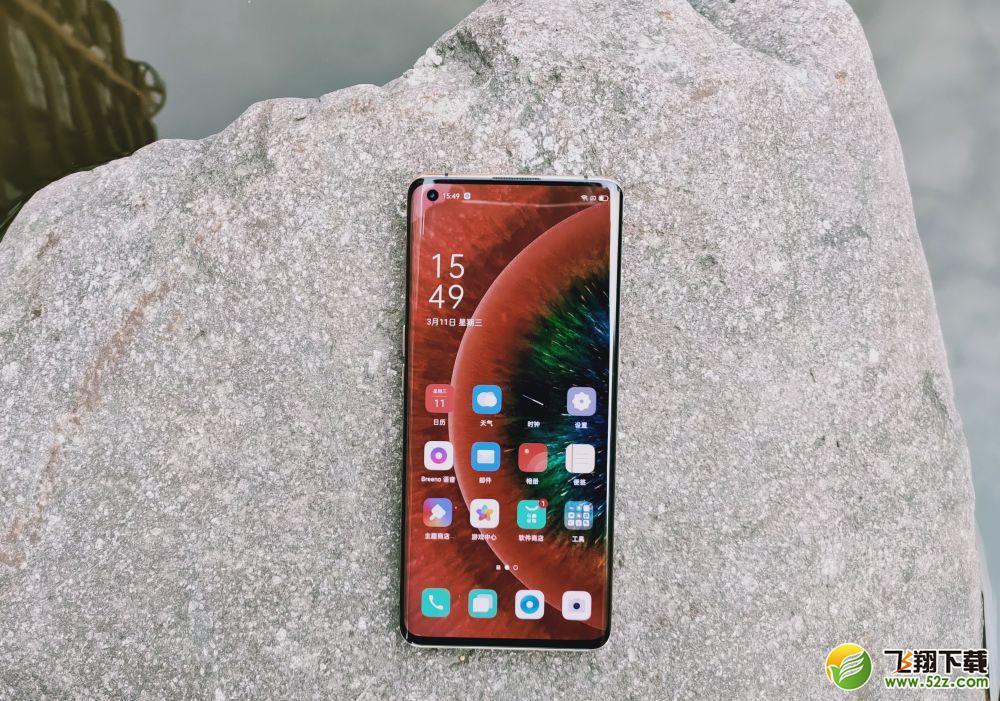 OPPO Find X2Pro手机设置抬起亮屏方法教程_52z.com
