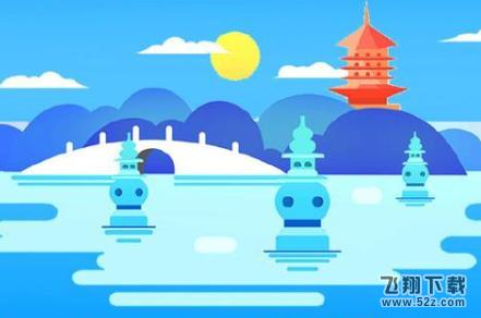 支付宝app亿元消费券领取方法教程_52z.com