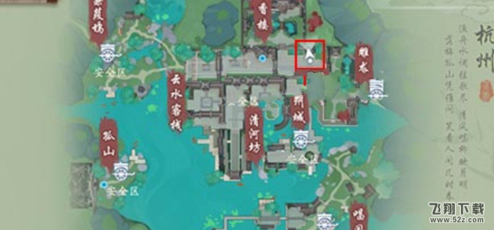 新笑傲江湖手游杭州古井获取攻略_52z.com