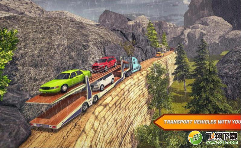 越野拖车停车模拟V1.04 安卓版_52z.com