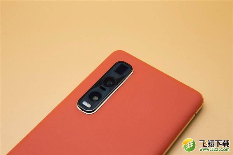 OPPO Find X2Pro手机添加快捷功能方法教程