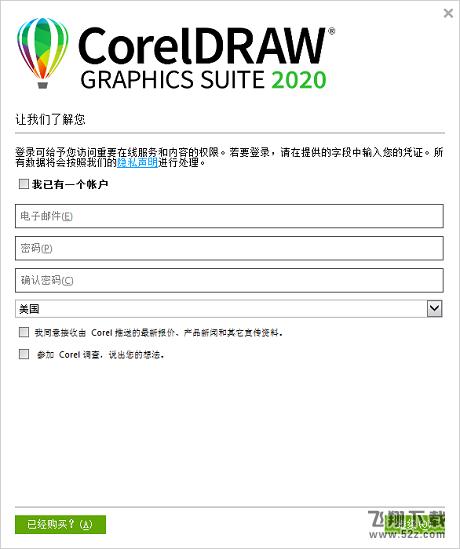 CorelDRAW Graphics Suite 2020 for MacV22.0.0.412 MAC版_52z.com