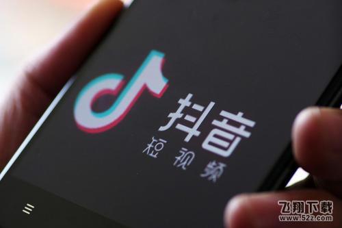 抖音app王者荣耀接头制作方法教程