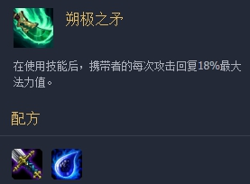 LOL云顶之弈S3青龙刀阵容玩法攻略_52z.com