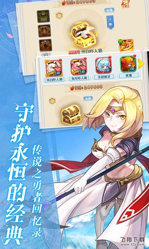 魔力宝贝觉醒_52z.com