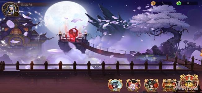 幻灵妖塔防V1.0 苹果版_52z.com