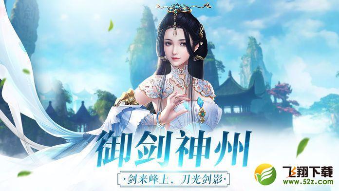 至尊贤者V1.10.28 安卓版_52z.com