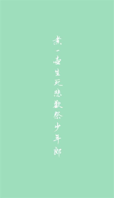 抖音个性文字壁纸纯色背景 纯色底片简单文字壁纸