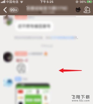 QQ群成员探查器使用方法教程_52z.com