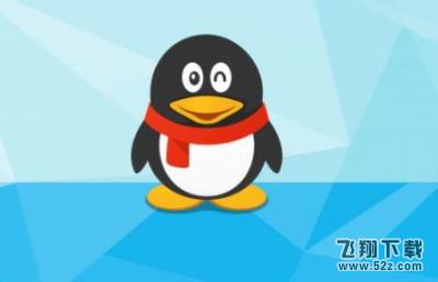 QQ看点发布文章作品方法教程_52z.com