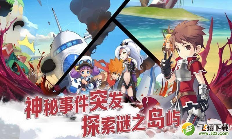 光之彼方V1.0 安卓版_52z.com