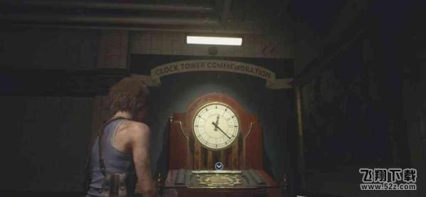 《生化危机3重制版》钟表位置一览_52z.com