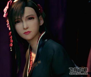 《最终幻想7重制版》究极奥义书获取攻略_52z.com
