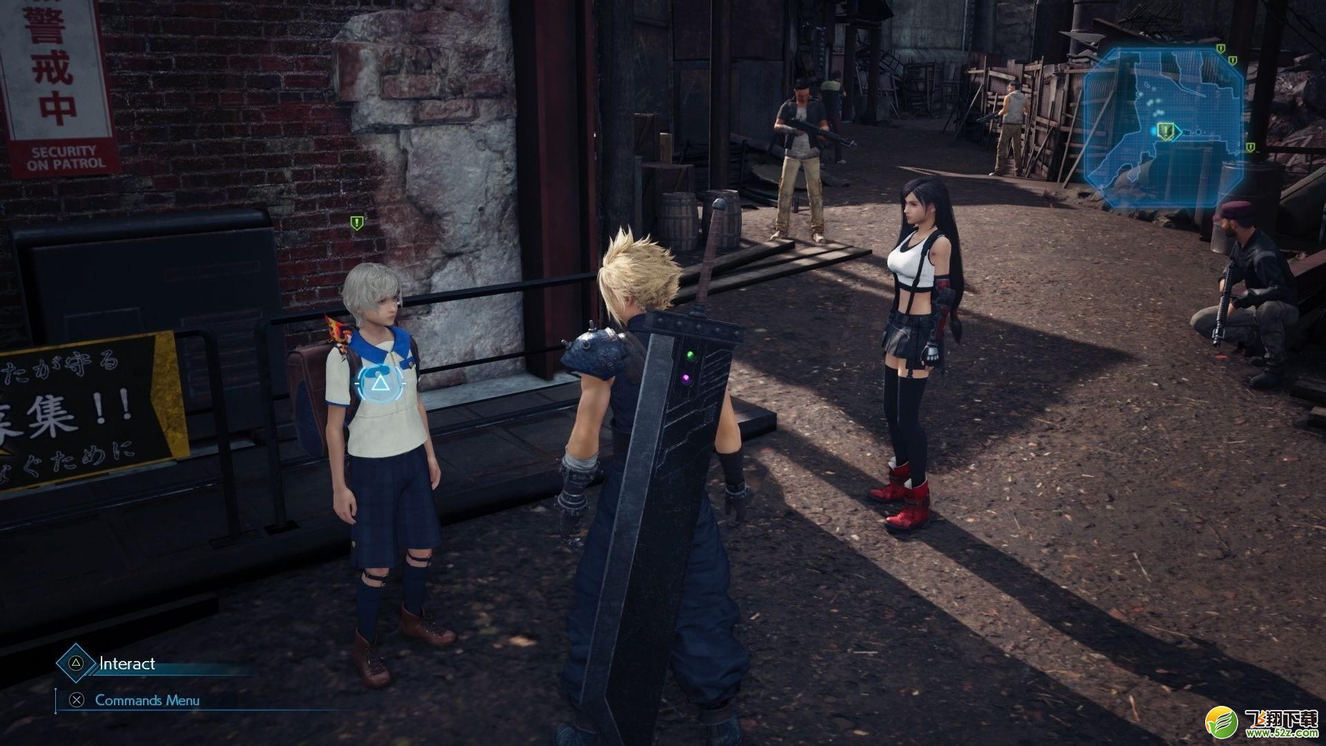 《最终幻想7重制版》必备必练魔晶石一览_52z.com