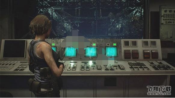 《生化危机3重制版》4个变电所电闸位置一览_52z.com