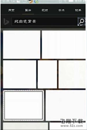 QQ空白个性名片设置教学视频_52z.com