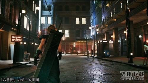 《最终幻想7重制版》计步魔晶石获取攻略_52z.com