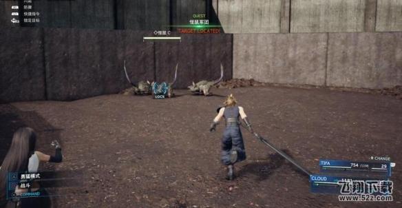 《最终幻想7重制版》怪鼠军团任务攻略_52z.com
