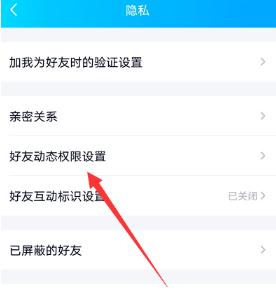 QQ幸运字符关闭方法教程_52z.com