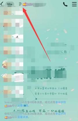 QQ幸运字符字母点亮方法教程_52z.com