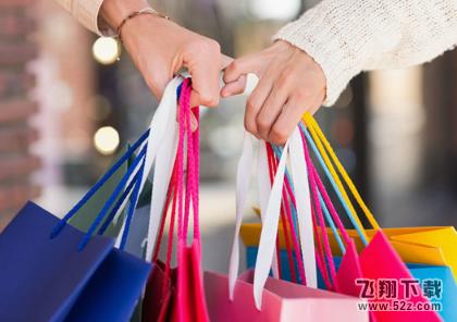 武汉5亿元消费券的种类及面额有哪些 武汉5亿消费劵什么地方能使用_52z.com