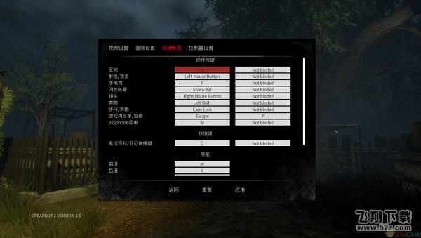 小镇惊魂2最新版_52z.com