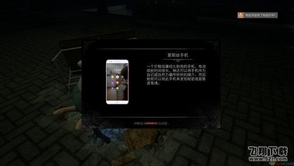 小��@魂2�荣�版破解版_52z.com