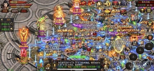 斗智神途V1.20200415 安卓版_52z.com