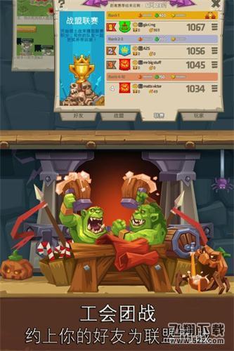 怪物城堡V1.1.4 安卓版_52z.com