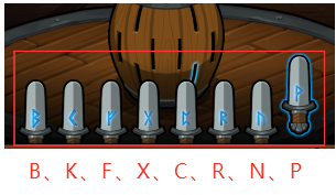 DNF趣味减压桶玩法攻略_52z.com