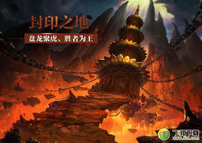 华夏V1.0 安卓版_52z.com