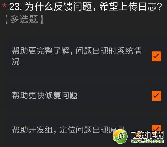 miui12内测申请入口介绍_52z.com