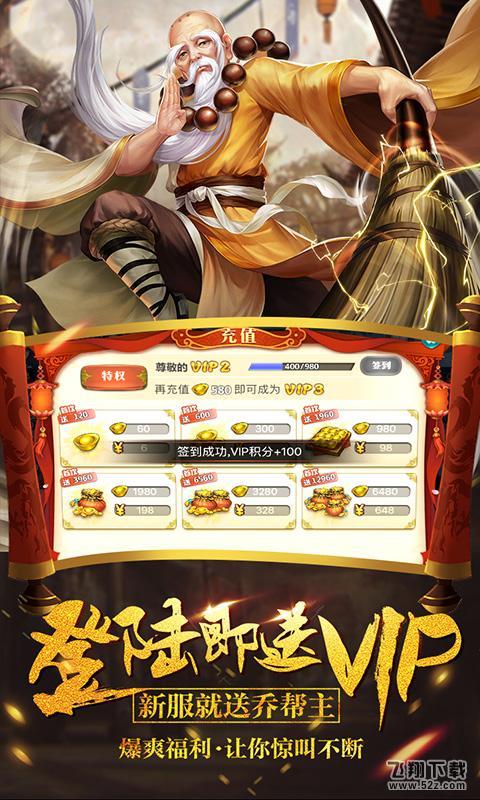 真江湖HD福利版特权版_52z.com