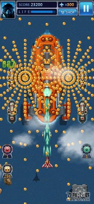 【空战大战苹果版下载】空战大战游戏ios版下载V1.0