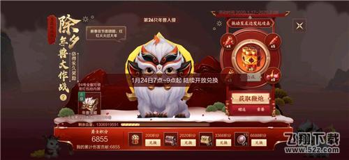 王者荣耀蔷薇之心什么时候兑换?_52z.com