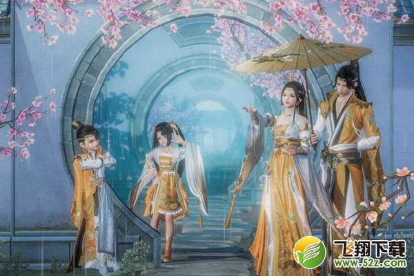 剑网3浩淼海域人世变任务攻略_52z.com