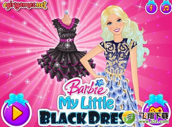 芭比的黑色小礼服_52z.com