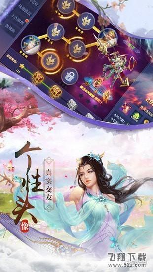 抖音游�蚴���逍�b抖音版_52z.com