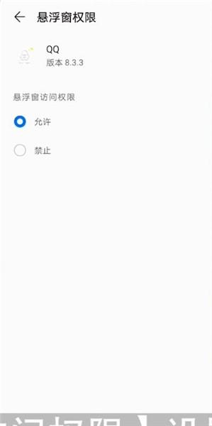 QQ悬浮窗设置教学视频_52z.com