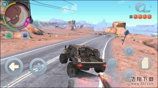 GTA5完整版_52z.com