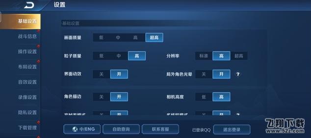 5G先锋iQOO Z1全面评测_52z.com