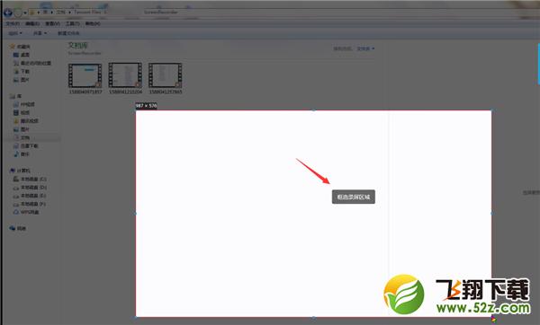 电脑qq查看视频文件保存位置教学视频_52z.com